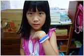 2014年暑期編織DIY課程:編織0826-16.jpg