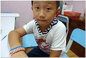 2014年暑期編織DIY課程:編織0826-17.jpg