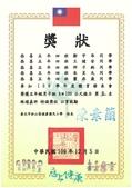 109學年上學期:20210115144253_00000001.JPG
