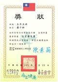 109學年上學期:20210120132001_00000004.JPG