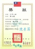109學年上學期:20210125114555_00000001.JPG