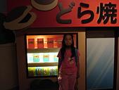 2009年暑假出遊:2009小人國主題館照若瑜.JPG
