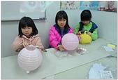 2016寒假:燈籠DIY:燈籠DIY011.JPG