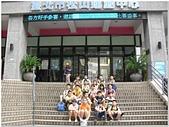 2014年暑假旅遊:松運水球大賽:松運水球大賽001.jpg