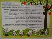 畢業生禮物:DSC05674.JPG