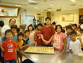 2009年暑假出遊:DSC06485.JPG