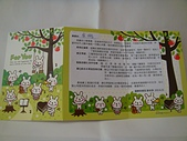 畢業生禮物:DSC05673.JPG