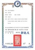 109學年上學期:20210120131822_00000003.JPG