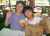 2009年暑假出遊:DSC07904.JPG