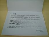 畢業生禮物:DSC05024.JPG