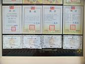 獎狀:DSC05061.JPG