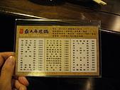 XAGA夜店:鼎王的菜單