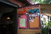 台北-三芝長角96大牛排+根德水車公園+淺水灣:981108-034.JPG