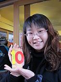 2010/1月生活:IMG_0438.JPG