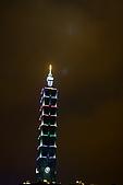 台北-101跨年煙火迎新年:981231-002.JPG