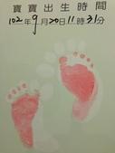 2013.09生活隨手紀錄:IMG_4443.JPG