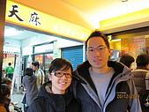 2009/12月生活:IMG_0243.JPG