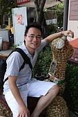 台北-八里十三行博物館+淡水真理大學:981107-119.JPG
