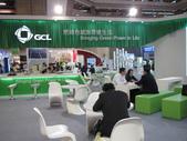 台北-世貿PV TAIWAN展: