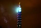 台北-101跨年煙火迎新年:981231-062.JPG