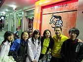 2010/1月生活:IMG_0433.JPG