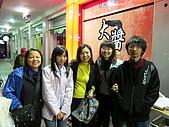 2010/1月生活:IMG_0434.JPG