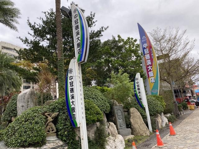 IMG_4604.JPG - 短程旅遊3