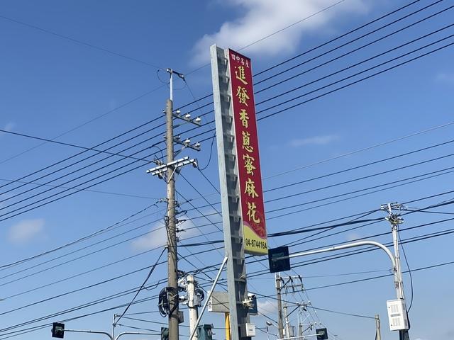 IMG_3811.JPG - 短程旅遊3