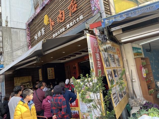 IMG_4370.JPG - 短程旅遊3