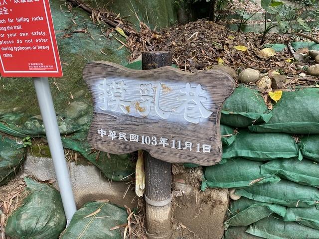 IMG_3787.JPG - 短程旅遊3