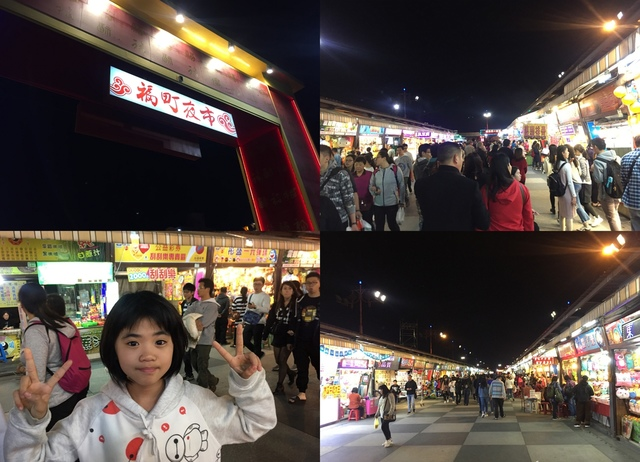 20180125~012835.jpg - 2018花東親子遊~