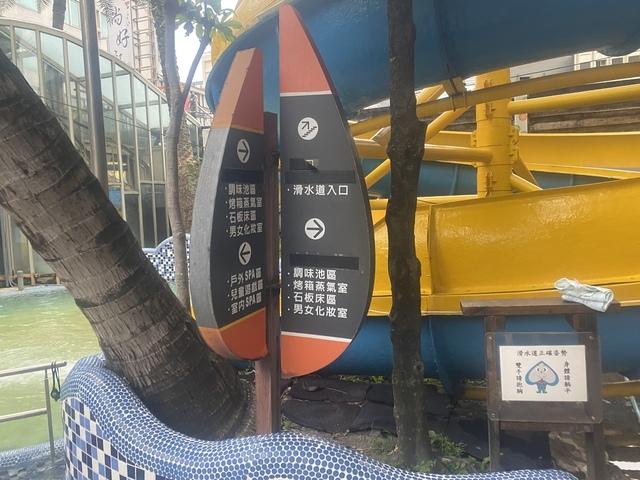 IMG_4687.JPG - 短程旅遊3