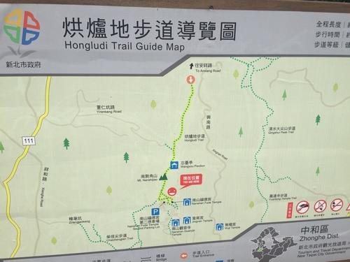 IMG_8738.JPG - 短程旅遊