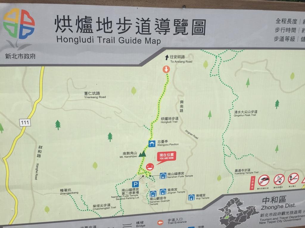 短程旅遊:IMG_8738.JPG