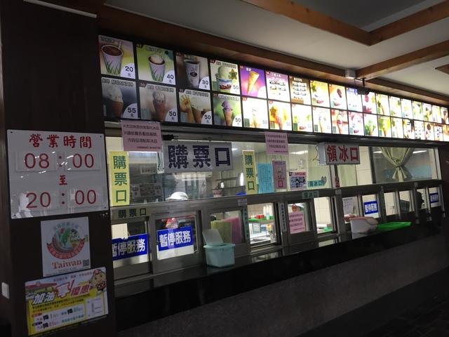 IMG_4038.JPG - 2018花東親子遊~