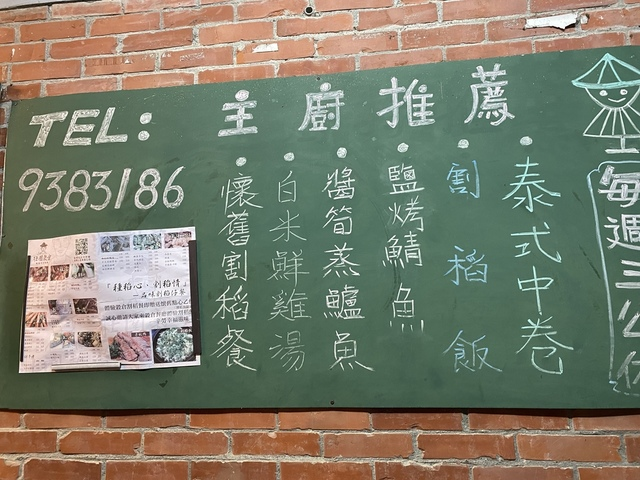 IMG_4757.JPG - 短程旅遊3