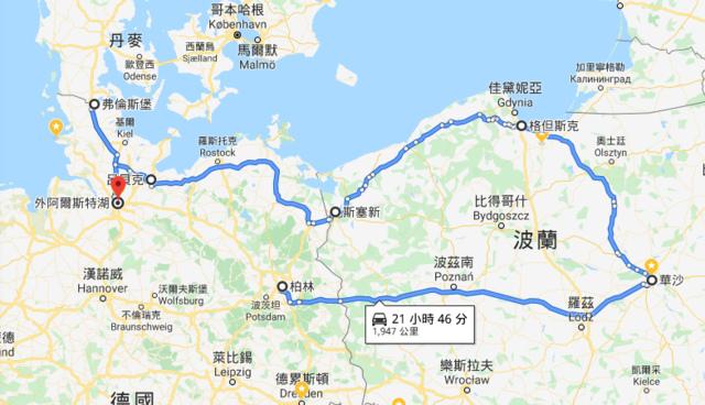 1234.PNG - 波蘭北部及德國北部之旅~