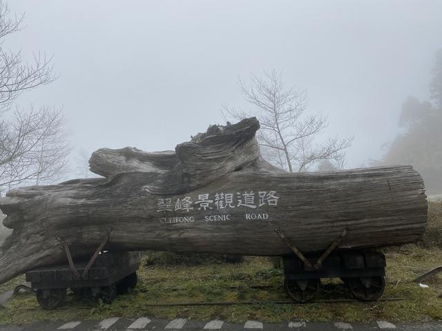 IMG_4359.JPG - 短程旅遊3