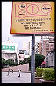 [2011]某天的城區旅途冒險:0832.jpg