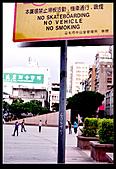 [2011]某天的城區旅途冒險:0833.jpg