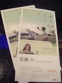 眾˙友˙雲˙集:1268778799.jpg