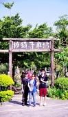 [11]0604嘉義板頭村(上):DSC_1086.jpg
