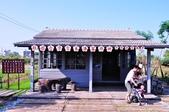 [11]0604嘉義板頭村(上):DSC_1107.jpg
