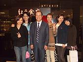 紅豆食府聚餐2009.03.12:DSCF6701.JPG