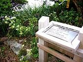 20080713 基隆嶼 登山:P1080899.JPG