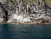 20080713 基隆嶼 登山:P1090021.JPG