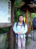 5/16-5/18 高山賞花行 東埔 ~ 八通關:P1050965.JPG