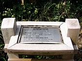 20080713 基隆嶼 登山:P1080886.JPG