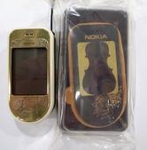 Nokia月餅:nokia月餅9.jpg