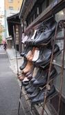 寂寞帶我去散步:山本製靴02